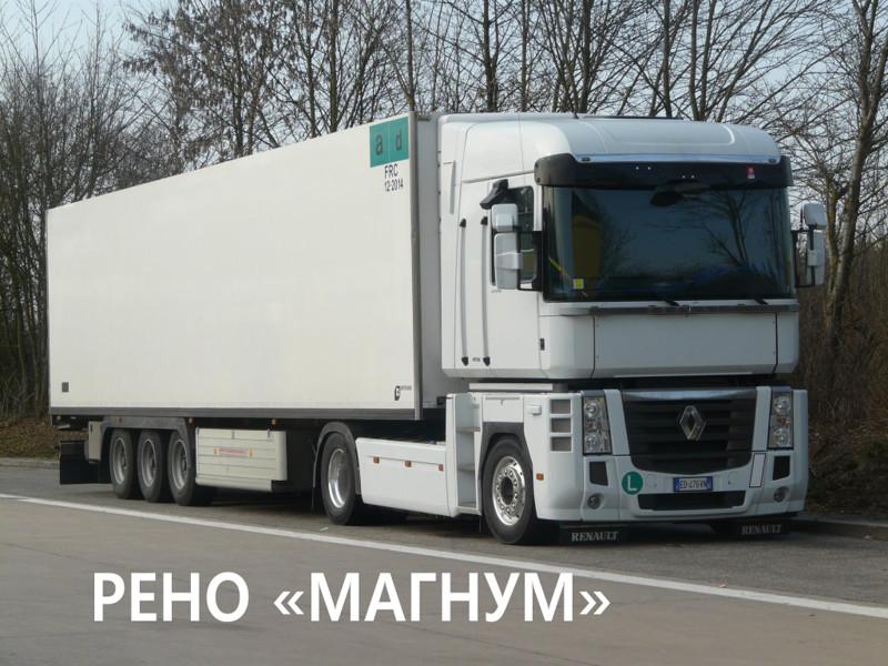 "Сын МАЗа ""Престройка"" ) авто, автобус, беларусь, грузовик, маз, факты"