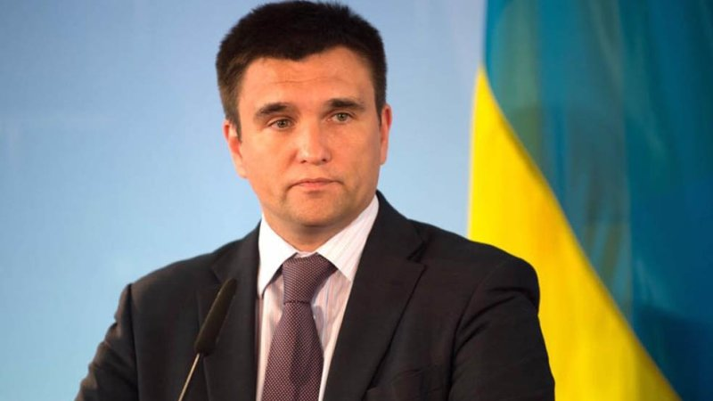 В Киеве предложили собрать денег на костюм Климкину