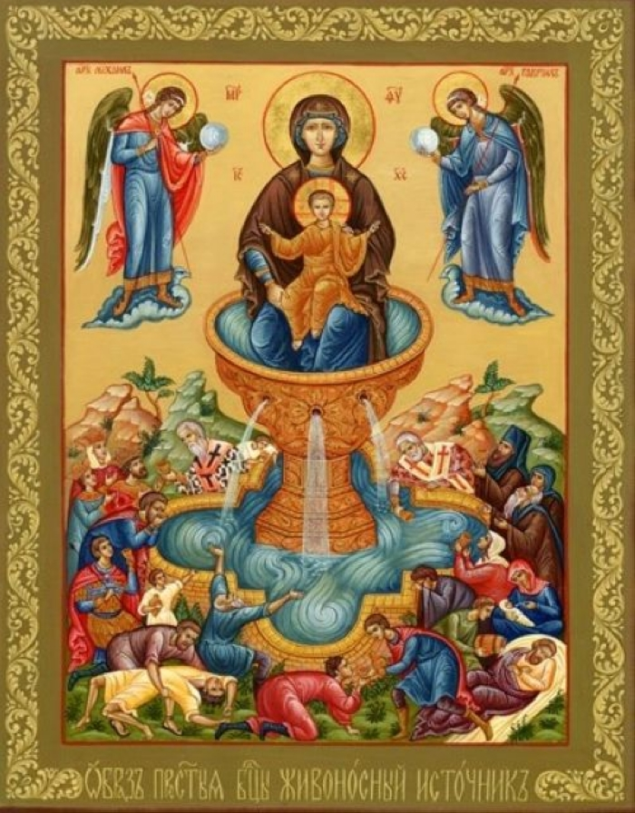 """21 Ð°Ð¿Ñ€ÐµÐ»Ñ â€"""" Явление иконы Божией Матери «ЖивоноÑный ИÑточник»."""