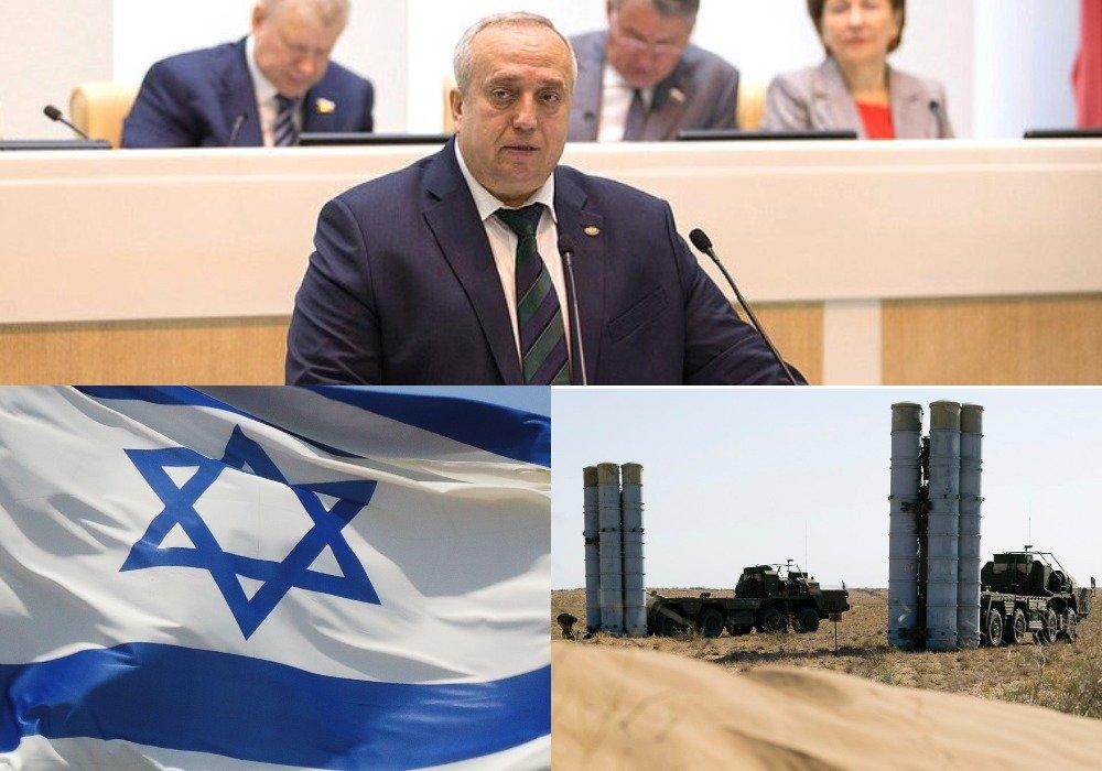 Время уступок прошло: Клинцевич ответил на угрозы Израиля из-за поставок С-300