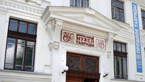 Музеи Крыма в «Ночь музеев» …
