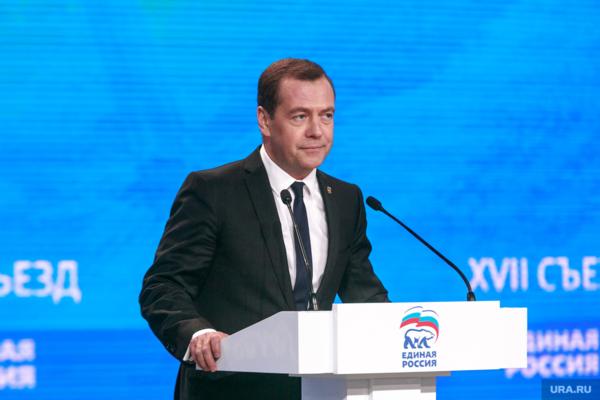 Медведев решил окончательно …