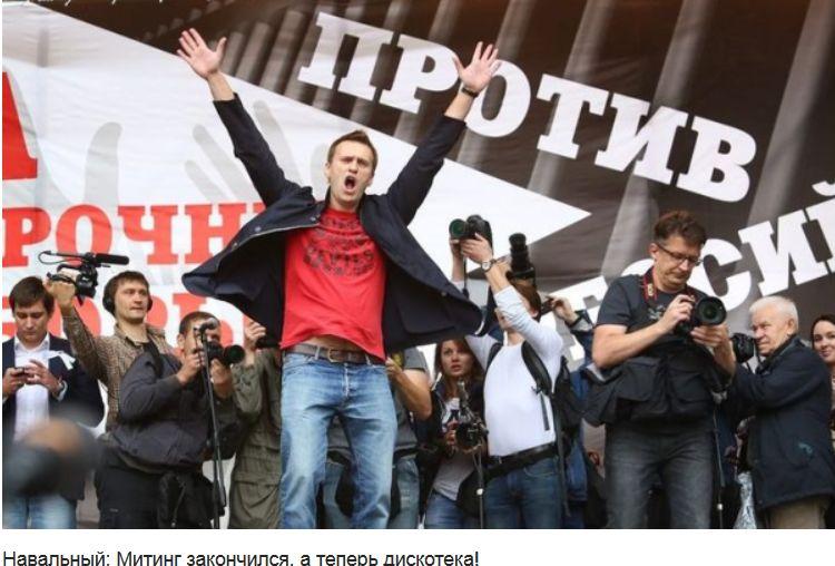 Почему революции в России не будет, а народ презирает любую оппозицию?