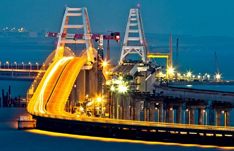 К Крымскому мосту путь закры…