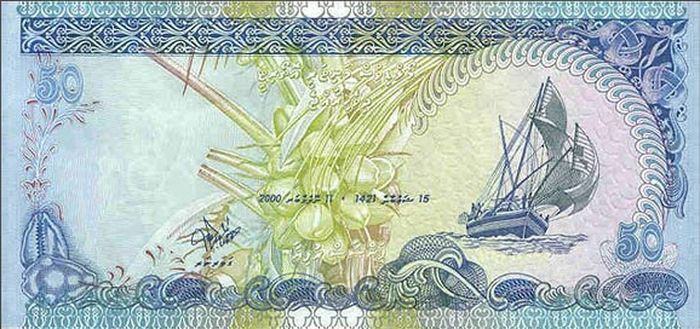 Мальдивские острова — 50 мальдивских рупий деньги, интересное, красота, рейтинг