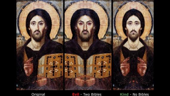 Православие ничем кроме терминологии не отличается от мистических учений Востока!