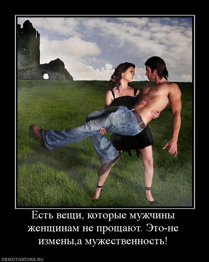 foto-devushka-losini