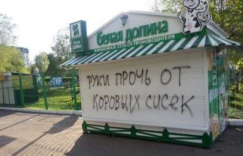 http://mtdata.ru/u25/photo0297/20436687942-0/original.jpg