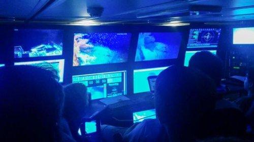 Центр управления подводными исследованиями