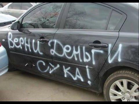 Авто НЕУДАЧНИКИ 80лвл!