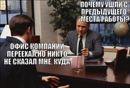http://mtdata.ru/u25/photo03A8/20814480429-0/original.jpg#20814480429