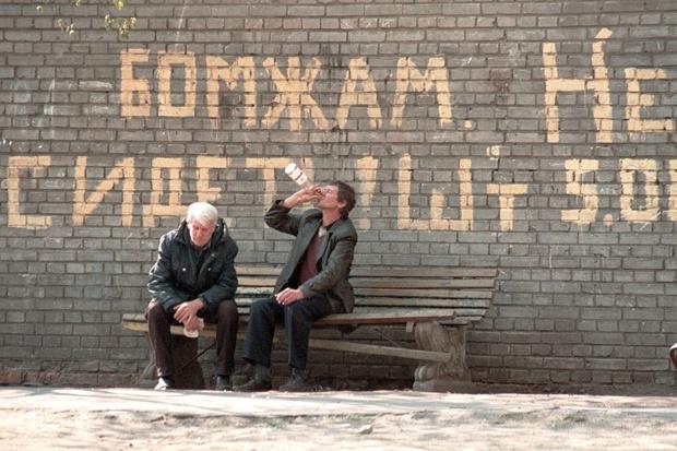 The Times: население России сократится вдвое к 2050 году