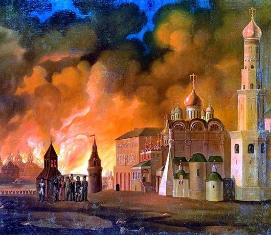 1812 год: Зачем русские сожгли Москву?
