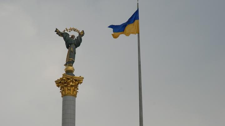 Украинский полковник предрек Киеву участь Сталинграда