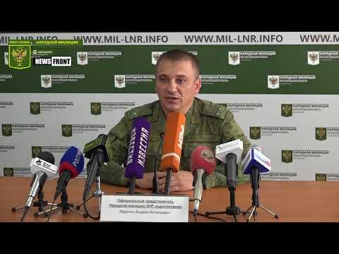 Бригада ВСУ обстреливает ЛНР для израсходования боекомплекта