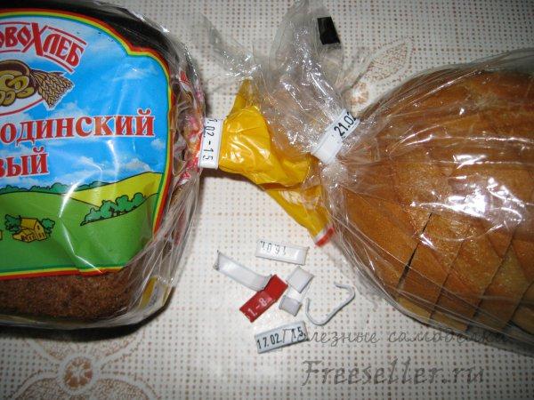 Как использовать в быту проволочные хомуты от хлебной упаковки