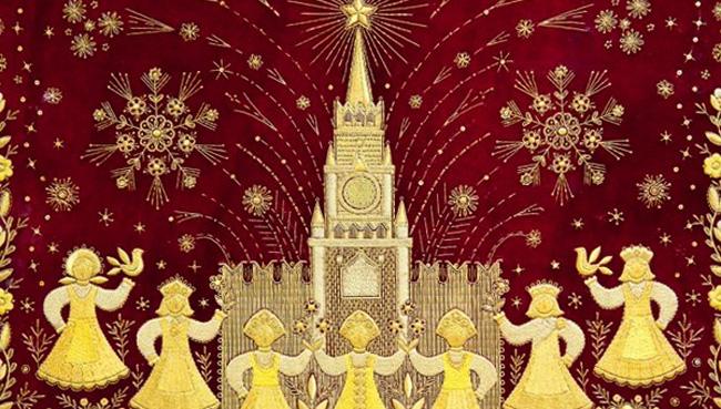 Народный промысел «Золотошвейное шитье»