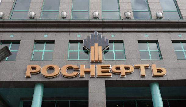 Глава «Роснефти» назвал прич…