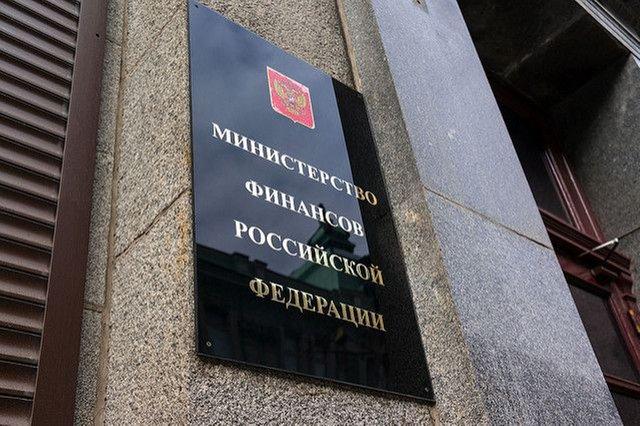 Минфин намерен внести в Налоговый кодекс 6 платежей