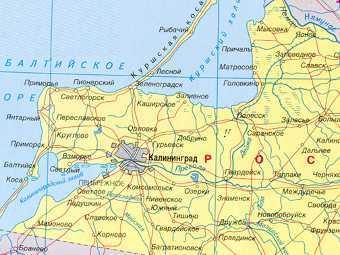 Фрагмент карты Калининградской области. С сайта allrf.ru