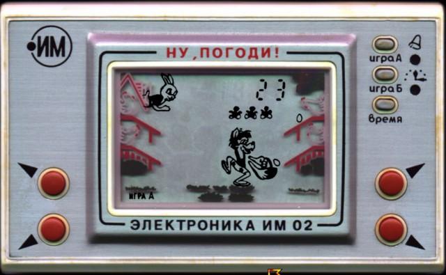 Мифы древнего СССР