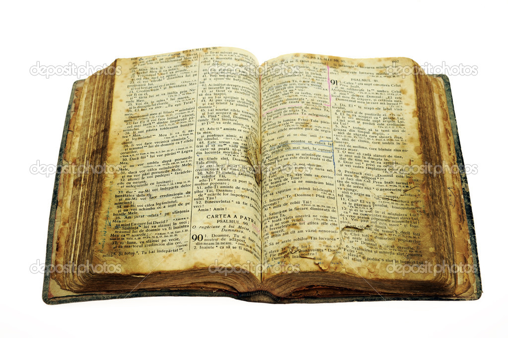 Книга Люцифера