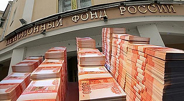 Кому верить? что же с пенсиями тех, кто работает и получает доход от своей деятельности свыше 1 млн рублей в год?