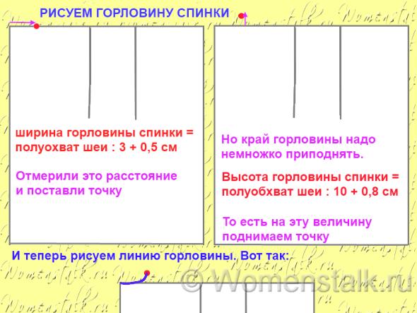 3727531_20 (590x443, 117Kb)