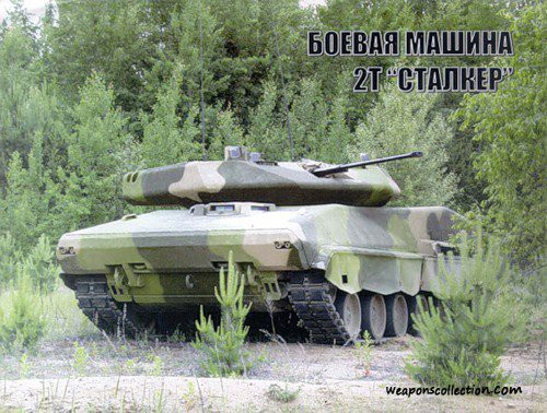 """И наконец белорусский, легкий танк разведки Т2 """"Сталкер"""" Танк невидимка, с двумя ракетными установками, холодным выхлопом, скорость по пересеченной местности 100 км/ч. авто, автобус, беларусь, грузовик, маз, факты"""