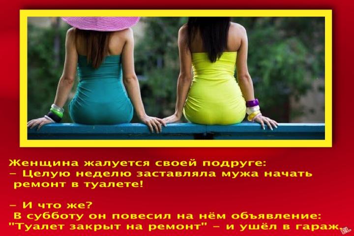 ЮМОР В КАРТИНКАХ для хорошего настроения.
