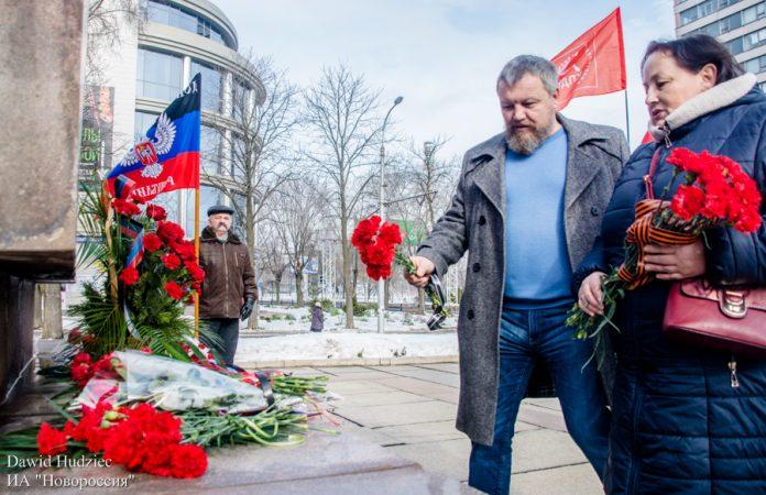 В Донецке прошел митинг, пос…