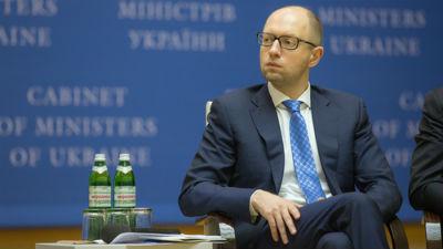 Украинского премьера Яценюка…