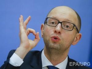 Яценюк пообещал «Укрнафте» и «Укртранснафте» иностранное руководство