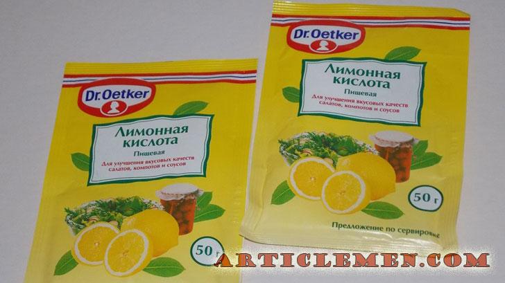 зарегистрирована отличие лимонной кислоты от лимонного сока правильно группировать