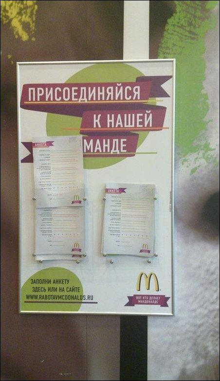 http://mtdata.ru/u25/photo0885/20216003146-0/original.jpg