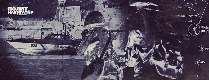 «Российские военные корабли …