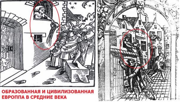 Как жили в средние века русские и европейцы (2 фото)