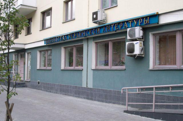 В Москве задержан директор Библиотеки украинской литературы