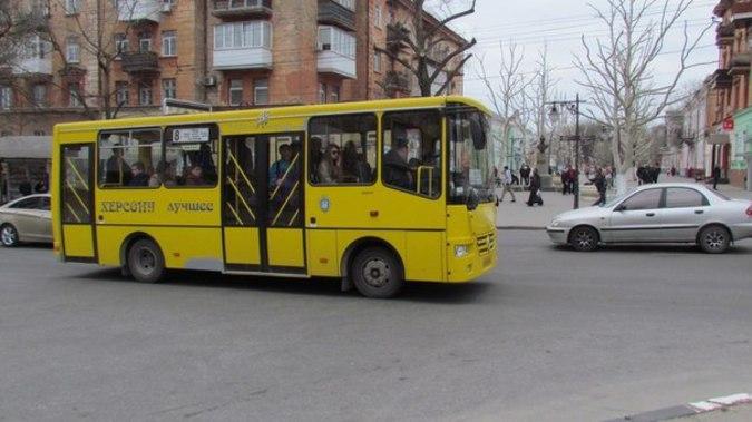 В Херсоне транспортный коллапс:власти отменили автобусы из-за цен на бензин
