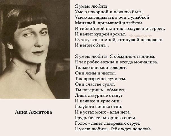 С днем рождения поздравления известных поэтов