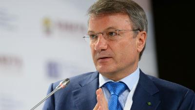 Греф опроверг дефицит валюты в Сбербанке