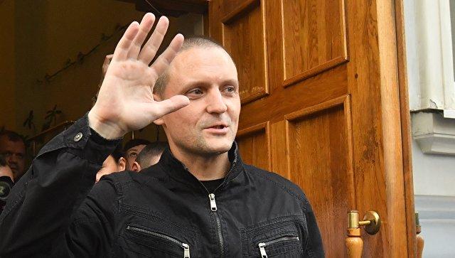 Удальцова задержали на 30 суток