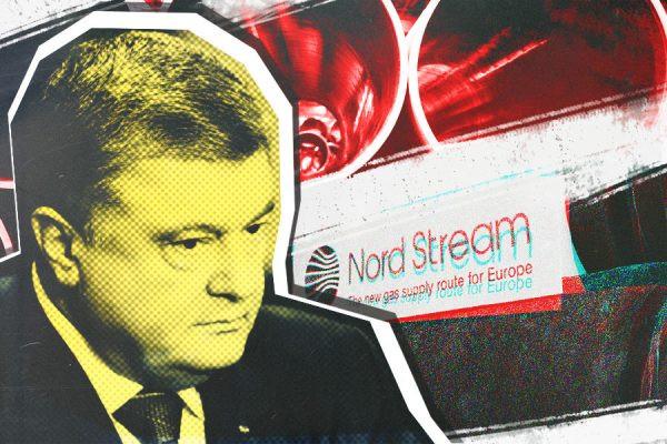 «Проекту ничто не помешает»: эксперт обвинил Порошенко в неосновательной критике «Северного потока-2»