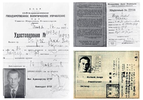 Несколько документов Рихарда Зорге. Удостоверение на право ношения и хранения пистолета
