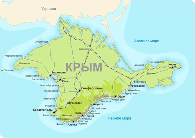 Создано с помощью инструментов Яндекс.  Карт.  Кассы, адрес, карта, телефоны справочной, - Крым.