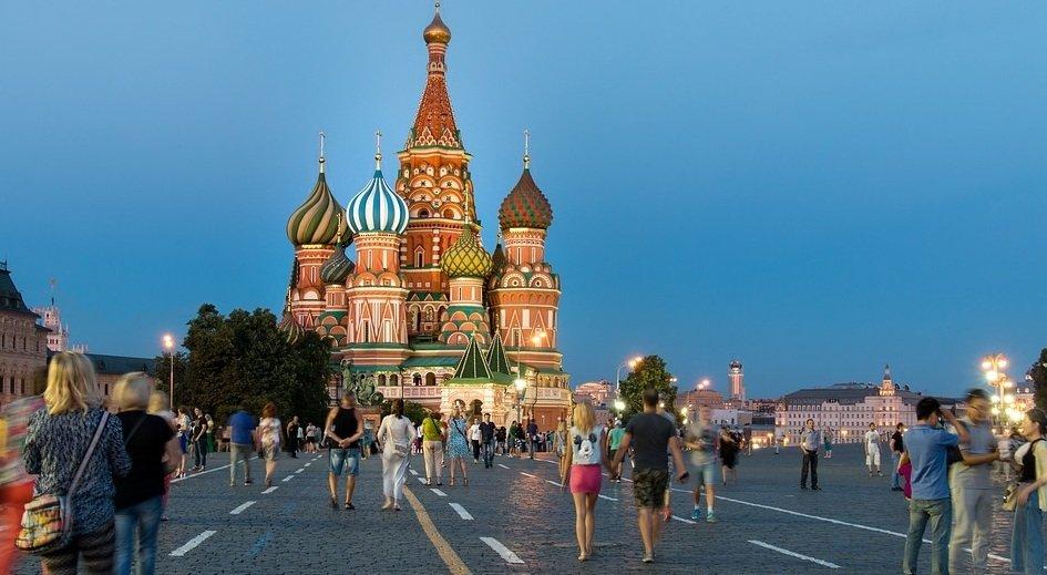 День Москвы: в столице появи…