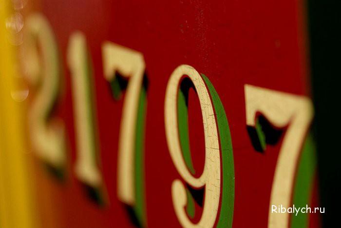 Нумерология поможет определить код завтрашнего дня
