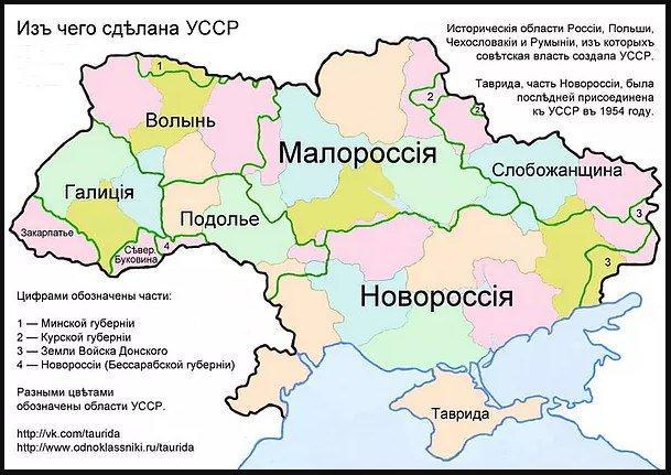 Русские города на Украине. Правда, которую надо знать