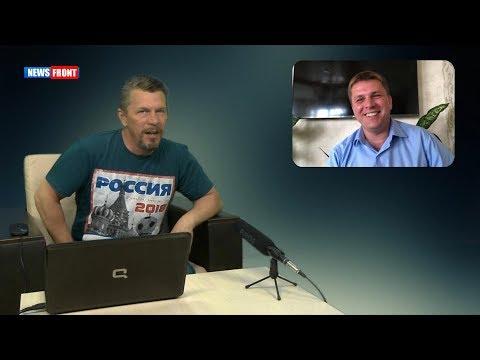 Андрей Лесик: 76 дней в СИЗО за пост в Фейсбуке