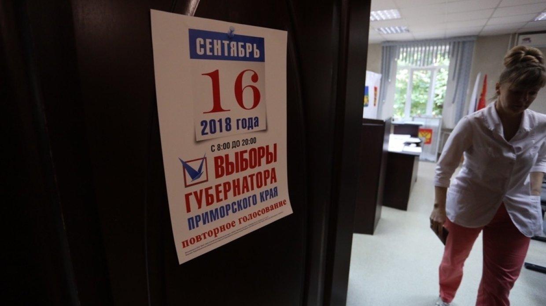 Штаб Тарасенко передал ЦИК д…